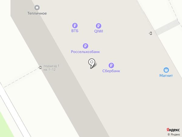Банкомат, Россельхозбанк на карте Ульяновска