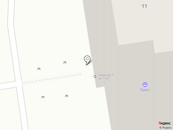 Грант на карте Ульяновска