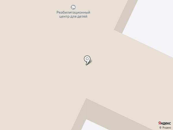 Реабилитационный центр для детей и подростков с ограниченными возможностями на карте Волжска