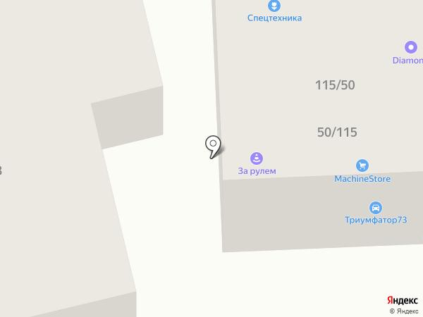 GIDRODISCOUNT.RU на карте Ульяновска