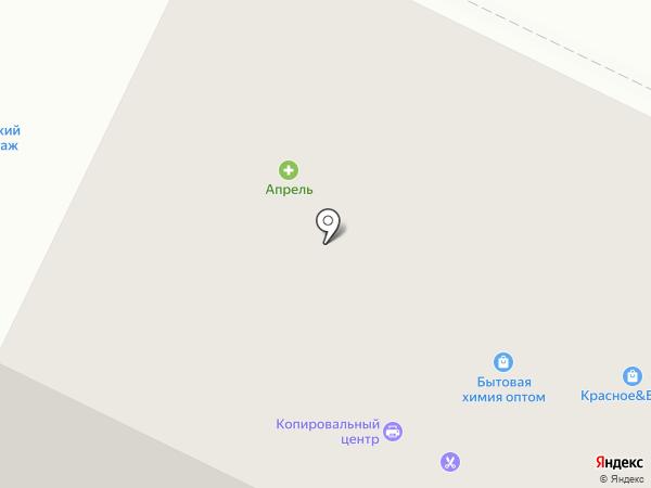 Магазин игрушек на карте Волжска