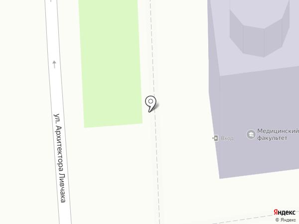 Институт медицины, экологии и физической культуры на карте Ульяновска