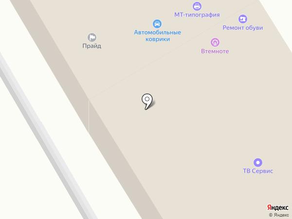 Абрис на карте Ульяновска