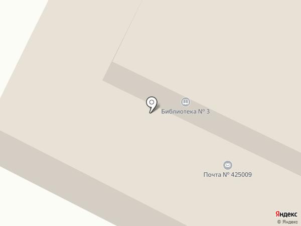 Библиотека №3 на карте Волжска
