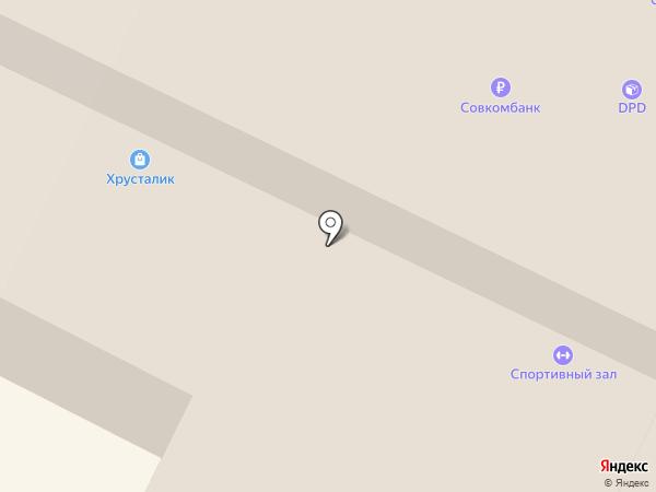Почтовое отделение №9 на карте Волжска