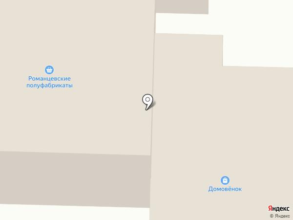 Комплексное Снабжение Металлопрокатом на карте Волжска