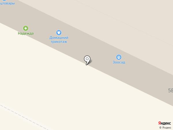 Сеть аптек на карте Волжска