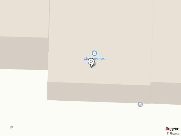 Верона на карте Волжска