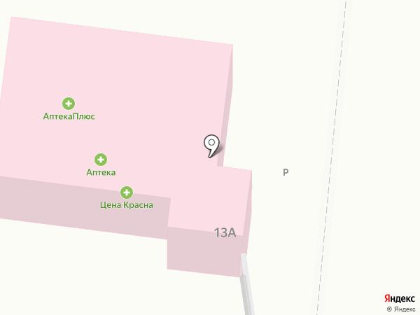 Аптека низких цен на карте Волжска