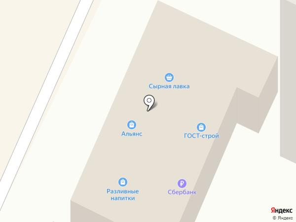 Николь на карте Волжска