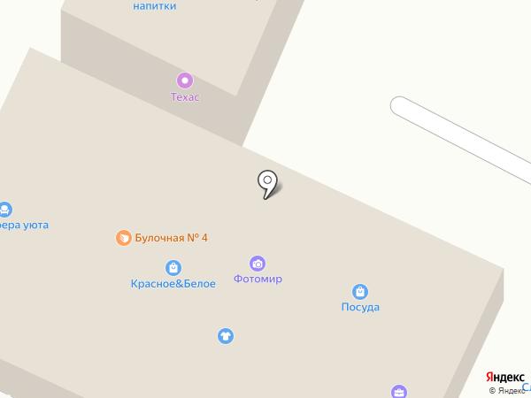 Аврора на карте Волжска