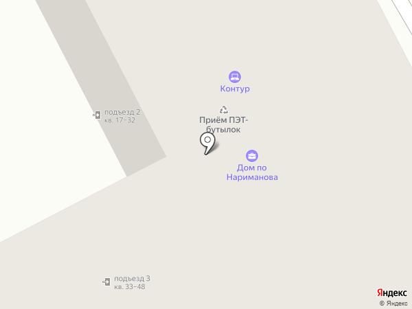 ГрандСити на карте Ульяновска