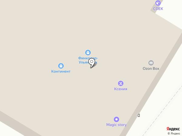 Ксения на карте Ульяновска