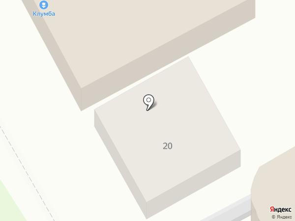 Regatta на карте Ульяновска
