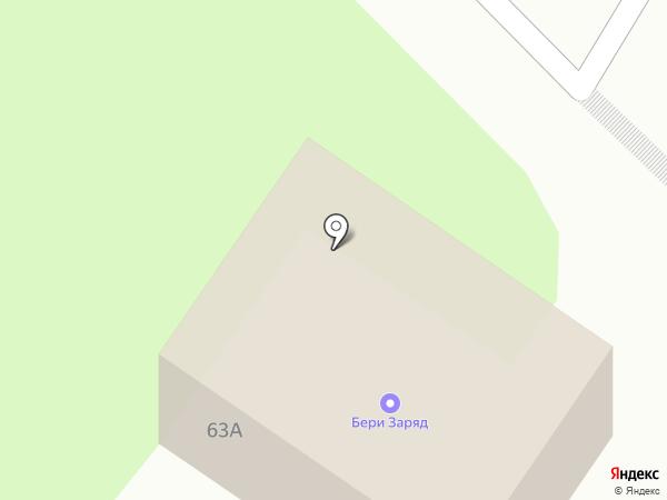 Food House на карте Ульяновска