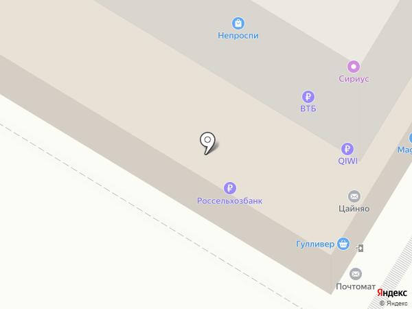 Клуб книголюбов Симбирска на карте Ульяновска