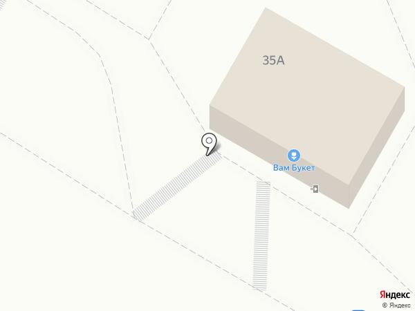 Gardenia на карте Ульяновска