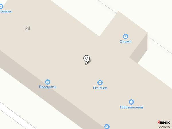 Йола Казань на карте Волжска