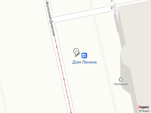 YOUSPEAK на карте Ульяновска