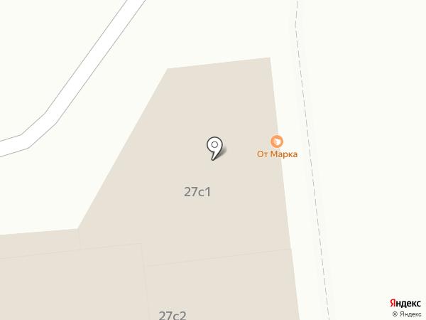 MagBeer на карте Ульяновска