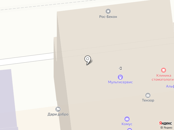 AzART на карте Ульяновска
