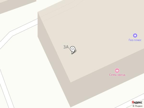 Профессионал на карте Ульяновска