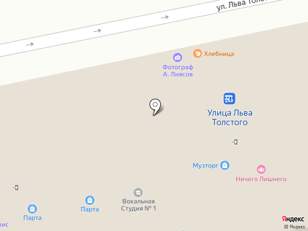 1С-Рарус на карте Ульяновска