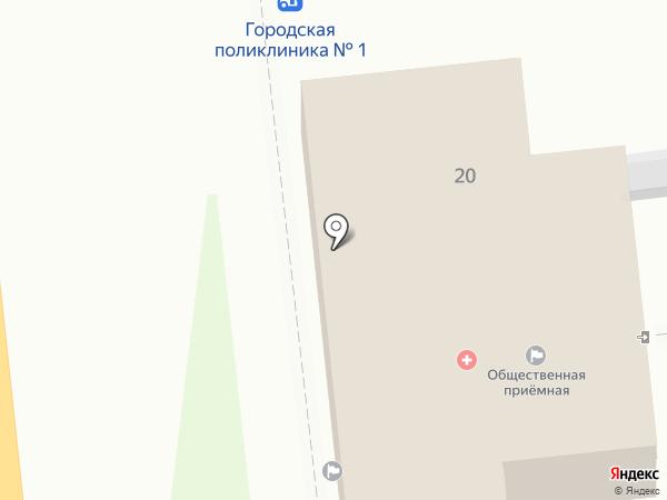 Общественная приемная депутата Ульяновской городской Думы Любченкова И.В. на карте Ульяновска