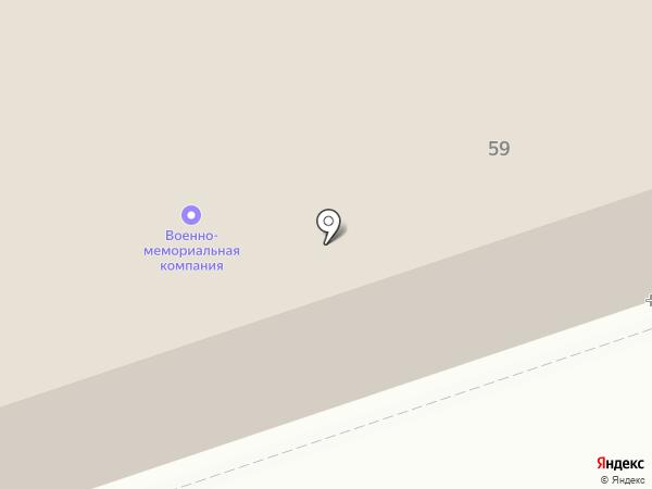 Военный комиссариат Ульяновской области на карте Ульяновска