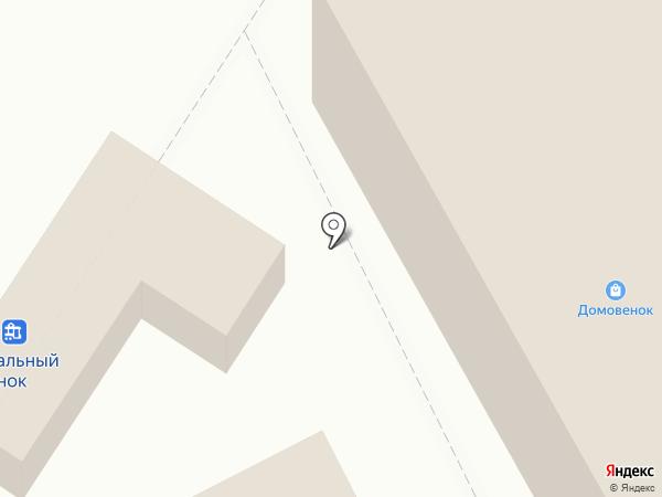 Симбирская ювелирная компания на карте Ульяновска