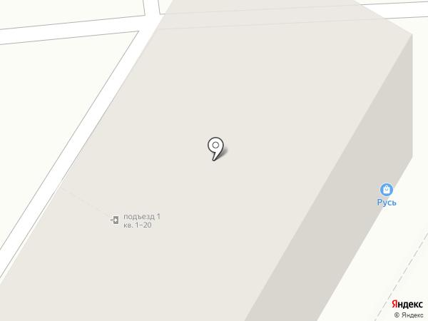 Магазин хозтоваров на карте Ульяновска