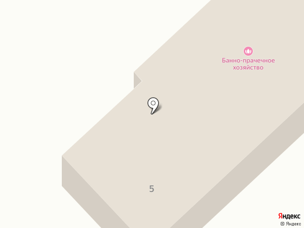 Банно-прачечное хозяйство на карте Волжска
