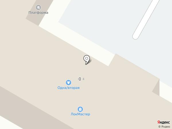 PUPER.RU на карте Ульяновска