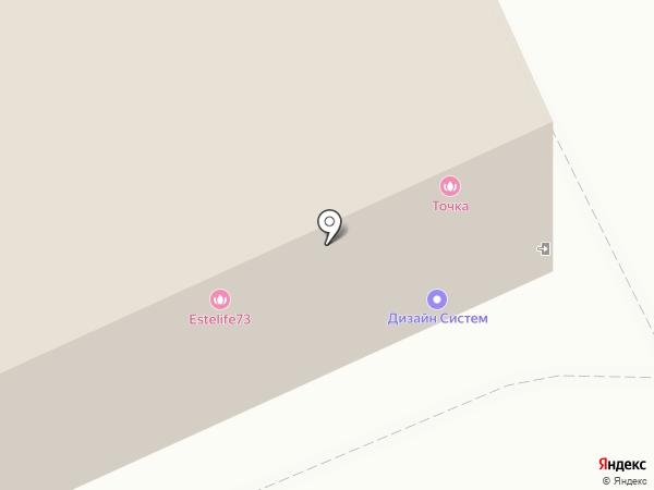 Перинка на карте Ульяновска