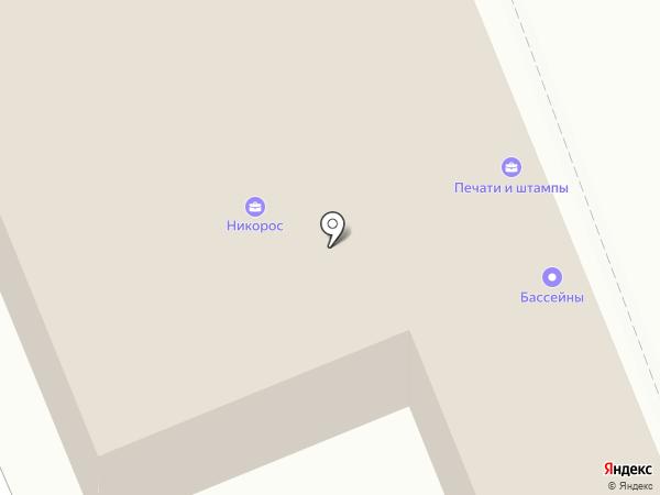 Магазин бассейнов на карте Ульяновска