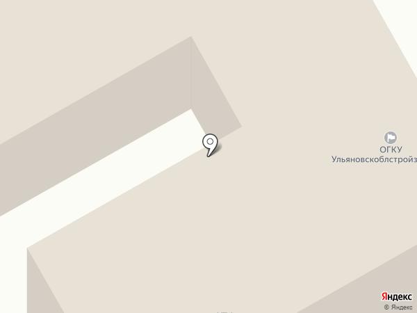ТС Экспертиза на карте Ульяновска