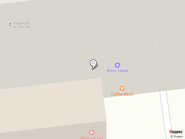 Coffee Bean на карте Ульяновска