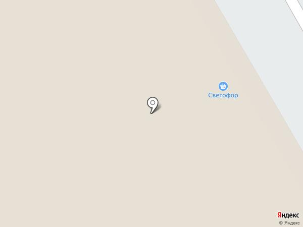 Магазин коллекционера на карте Ульяновска