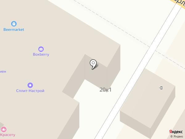 Флораколор на карте Ульяновска