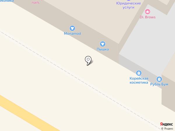 РеалСтройСервис на карте Ульяновска