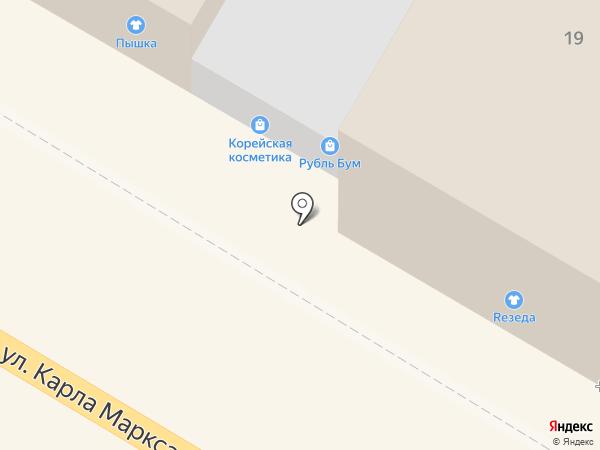 Союз промышленников и предпринимателей Ульяновской области на карте Ульяновска