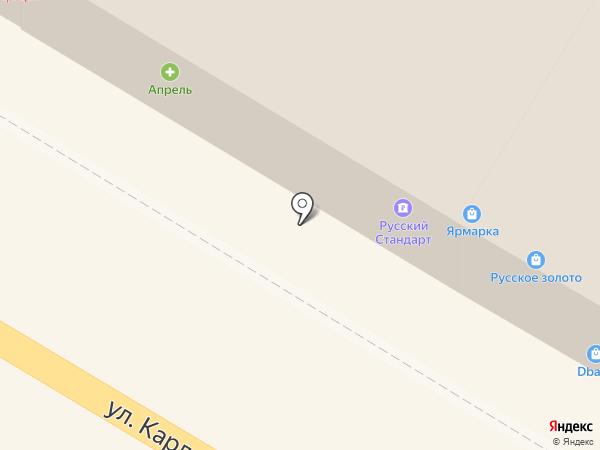 Dari73 на карте Ульяновска