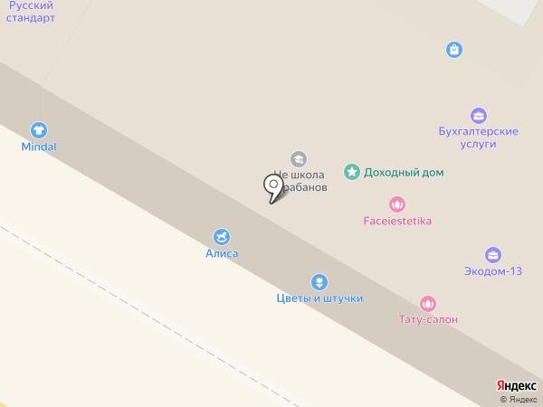 ЕДИНЫЙ ВИЗОВЫЙ ЦЕНТР на карте Ульяновска