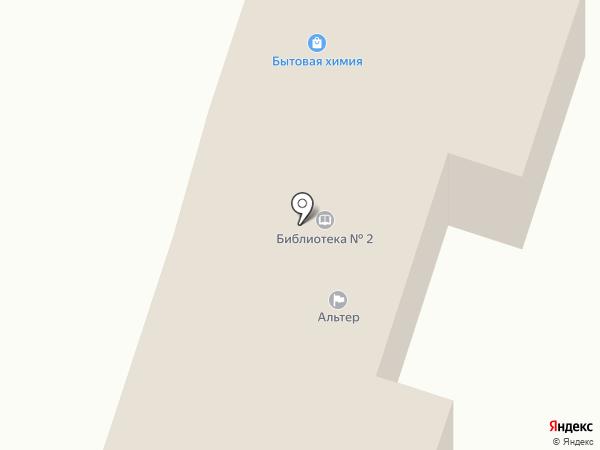 Заря на карте Волжска