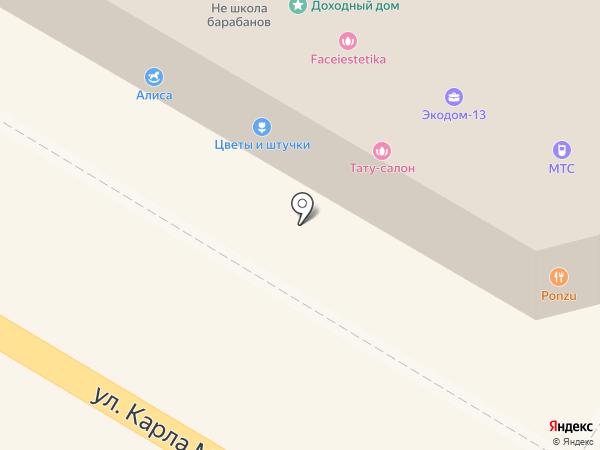 Город плюс на карте Ульяновска