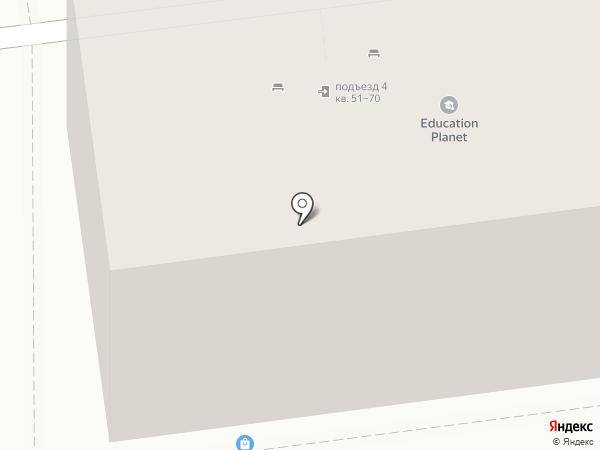 Все для дома на карте Ульяновска