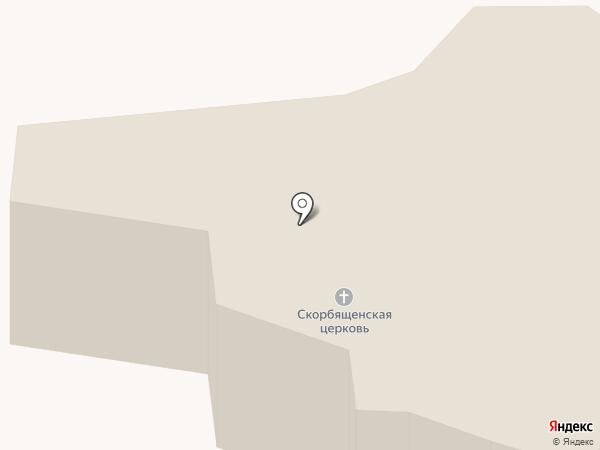 Храм всех скорбящих Радость на карте Волжска
