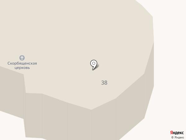 Воскресная школа на карте Волжска