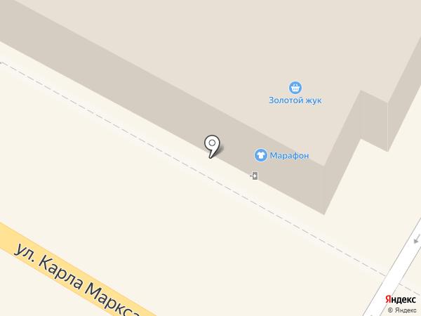 RiSSole на карте Ульяновска