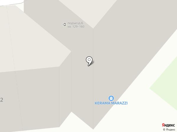 Имидж студия Ксении Сырбаковой на карте Ульяновска